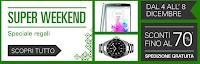 Super Weekend Ebay