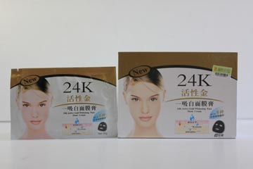 Liyanshijia Face mask cream