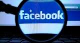 ჩემი-facebook