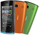 Fitur dan Harga Nokia 500 | Smartphone Terbaru