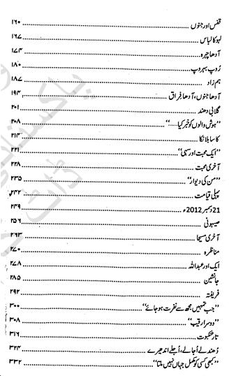 Abdullah pdf Urdu Novel
