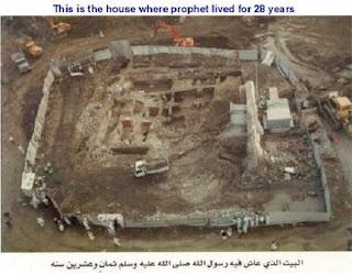 Gambar Rumah Nabi Muhammad SAW Dan Khadijah R.A.