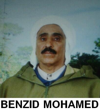 دعائكم بالرحمة والمغفرة ل بن زيد محمد