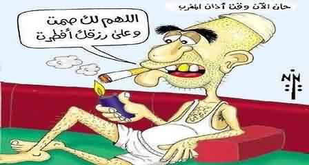 Humour drole et les meilleures blagues tunisiennes pour rire تونس