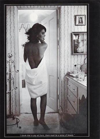 K H E R L A K: Natalie Wood