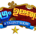 Ugram Ujjwalam-A Talent Show on Mazhavil Manorama TV-Winners List