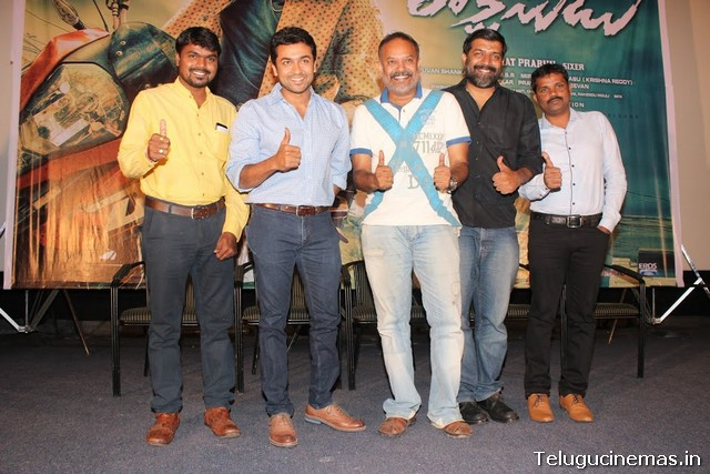 Suriya Rakshasudu Success meet