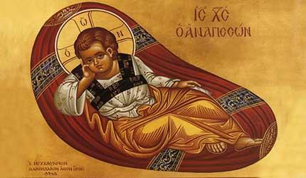 Божићне поруке Патријарха и Архијерејâ Српске Православне Цркве