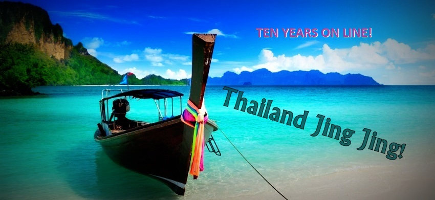 Thailand JING JING