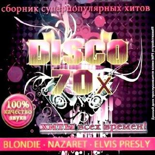 VA - Disco 70s