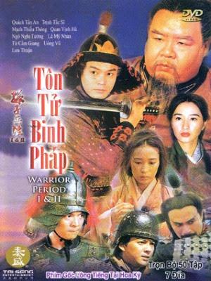 Tôn Tử Binh Pháp - Warrior Period (1997) - USLT - 50/50