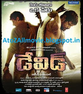 David Telugu Movie HD Wallpapers
