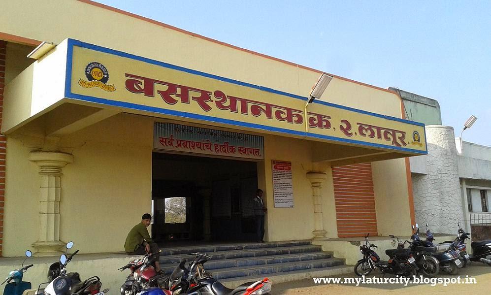 Latur City