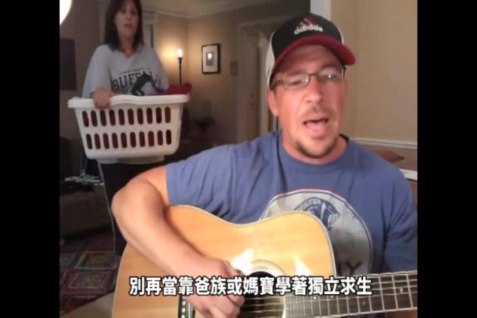 暢銷單曲「Rude」改編版 - 唱出全天下爸爸愛護女兒的心聲(中文字幕)