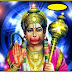 Hanuman Chalisa History and Lyrics