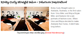 Kinky Curly Straight Salon - Interiors Inspiration!