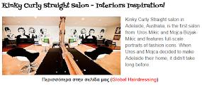 Kinky Curly Straight Salon - Interiors Inspiration!
