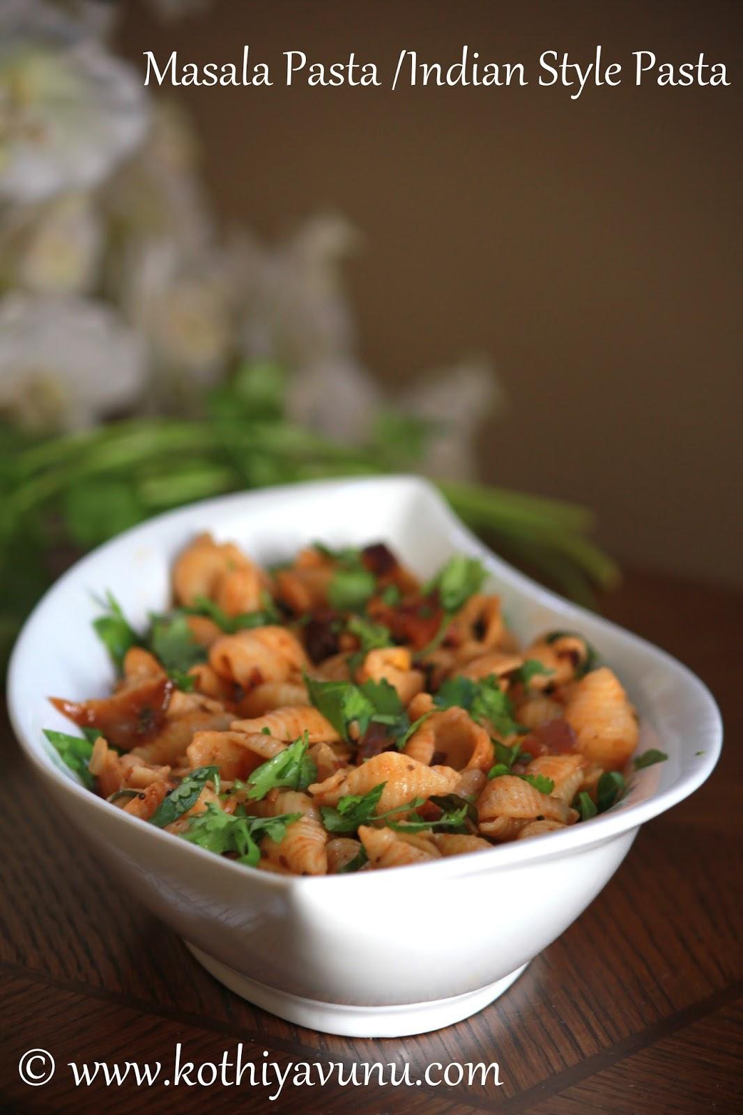 Masala pasta recipe indian style pasta recipe kothiyavunu masala pasta coming to the recipe forumfinder Gallery