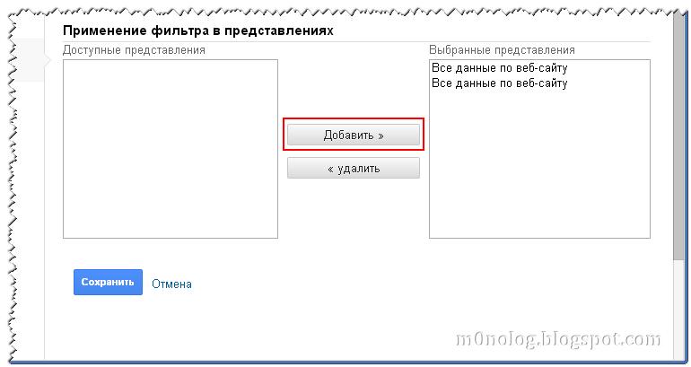 Фильтр по IP-адресу. Шаг 4а.
