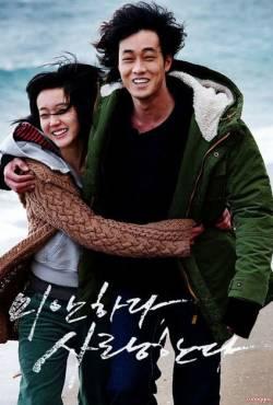 Phim Xin Lỗi, Anh Yêu Em | Han Quoc