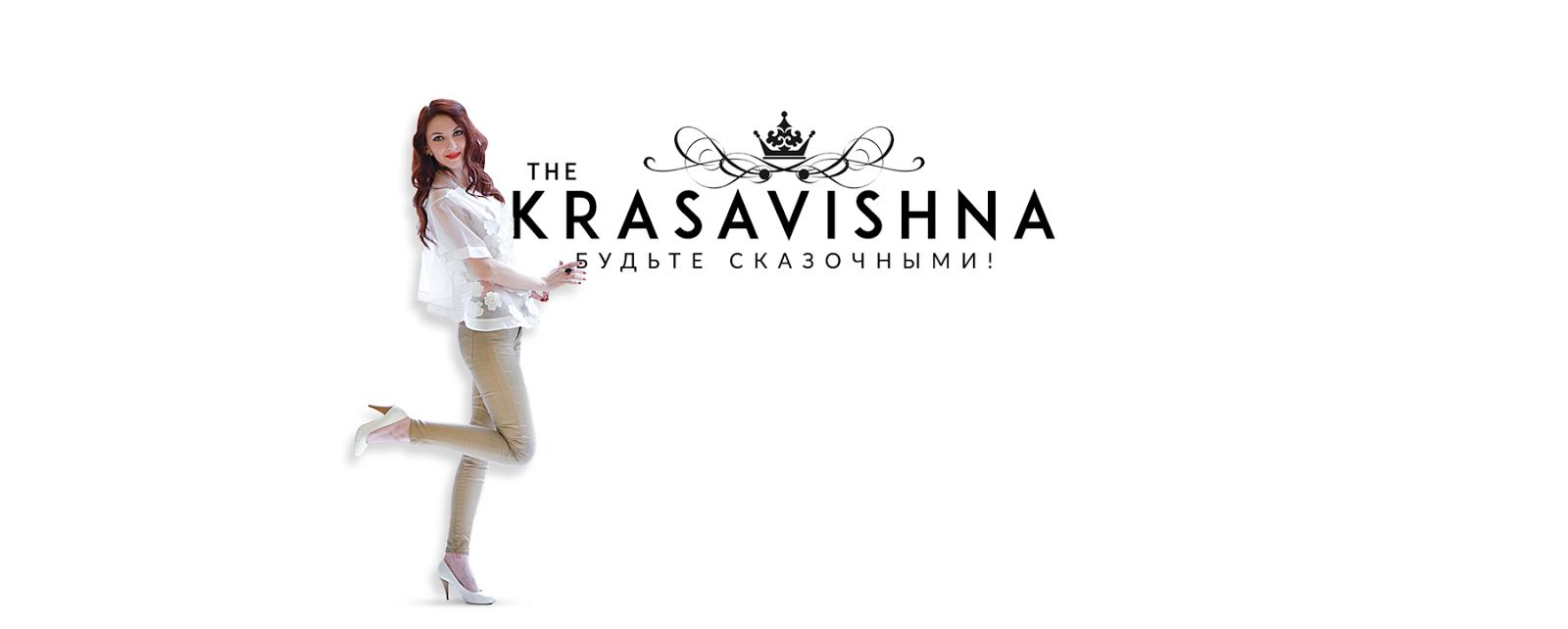 TheKrasavishna