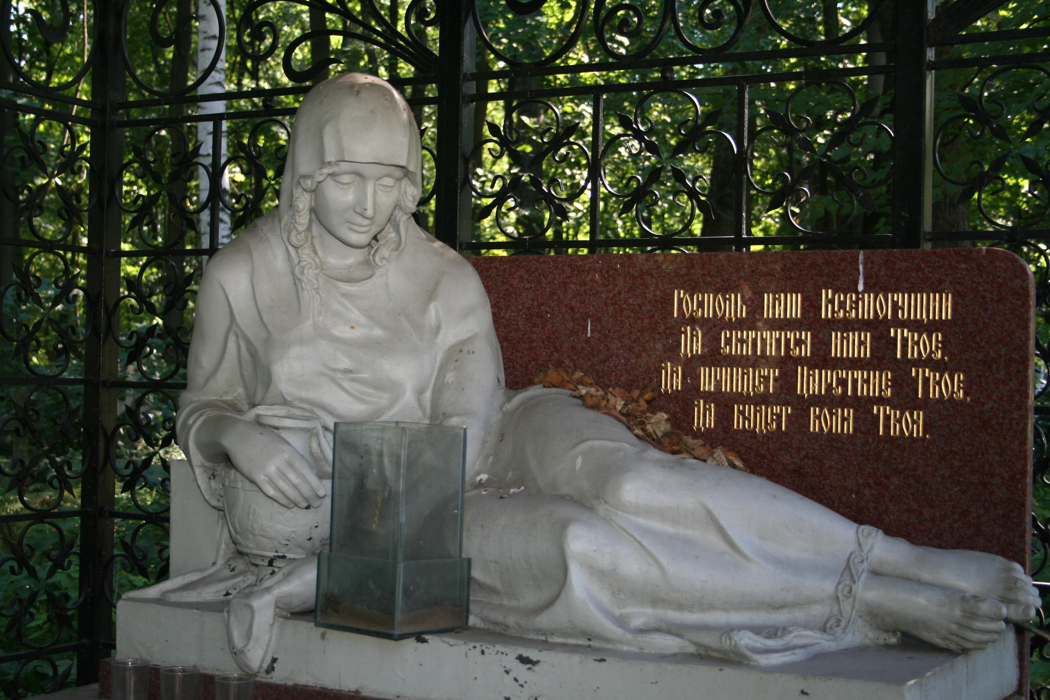 Smolenskoye Orthodox Cemetery (St. Petersburg, Russia)