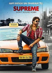 Sai Dharam Tej Supreme Telugu Movie Mp3 Audio Songs Free Download