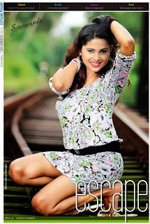Sewwandi Gunasingha escape cover shoot