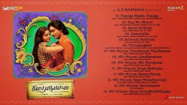 AR-rahman-10-minit-song-in-Kaaviyathalaiavan-album-reflects-tamil-culture