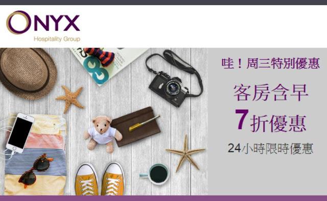 【限時24小時】Amari 阿瑪瑞、Oriental 東方公寓、Shama 、 OZO 遨舍酒店,全線7折,星期三(6月3日)開賣!