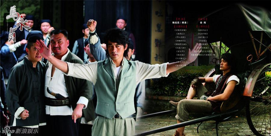Hinh-anh-phim-Tan-Ma-Vinh-Trinh-Ma-Yong-Zhen-2012_10.jpg
