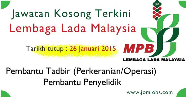 Jawatan Kosong Kerajaan MPB 2015 - Lembaga Lada Malaysia