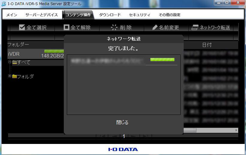 The Best Software Encoder  Pegasys Inc TMPGEnc Video