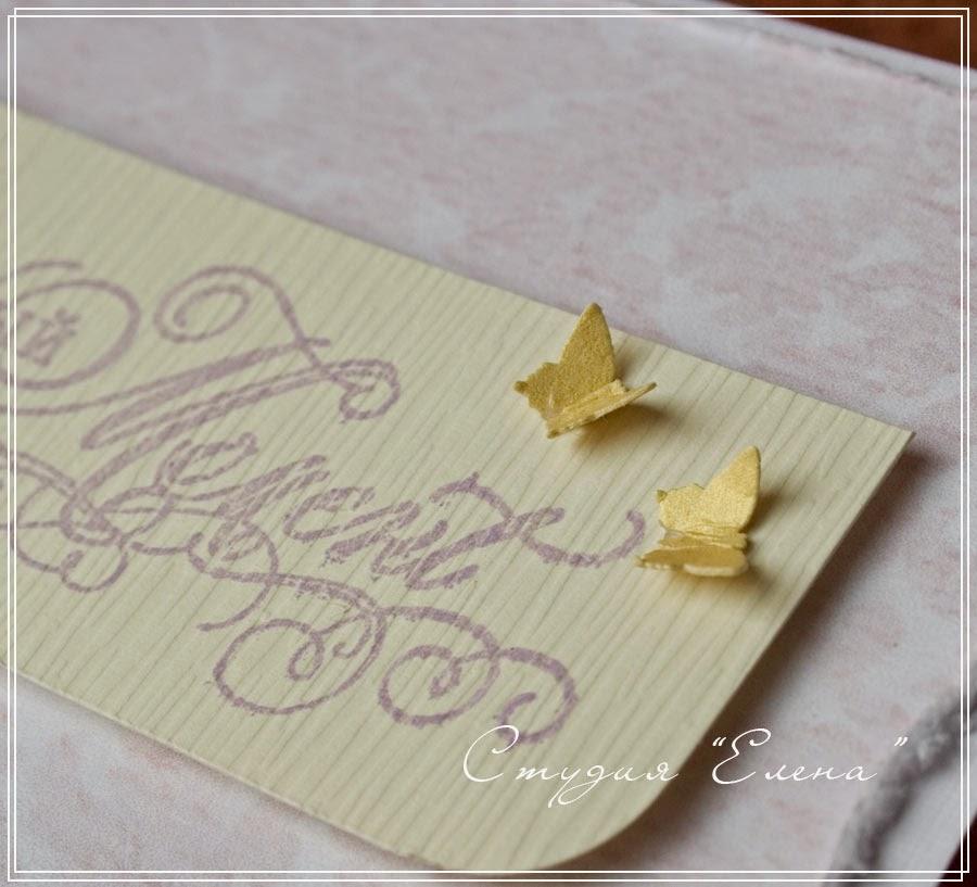 magic box, свадебная коробочка для денежного подарка