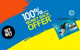 Paytm Set Wet Offer - Buy Set-Wet Pack for Rs. 10 and Get Rs. 10 Paytm Wallet Balance (100% Cashback)
