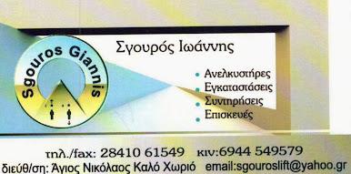 ΜΕΡΑΜΠΕΛΟ ΑΝΕΛΚΥΣΤΗΡΕΣ TV