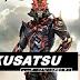 Novo Tokusatsu, 'Shougeki Gouraigan'