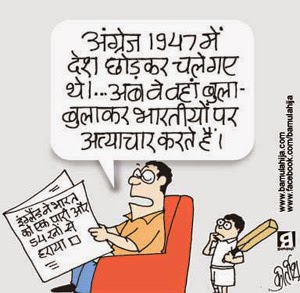 cricket cartoon, 15 august cartoon, Independence day cartoon
