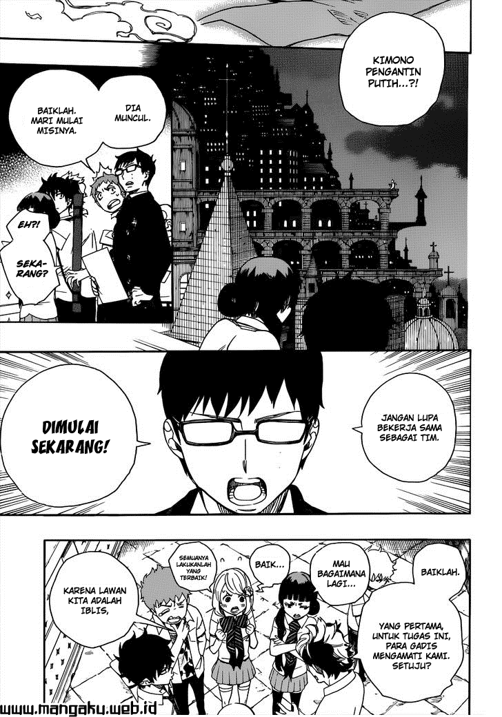Ao no Exorcist Chapter 40-14