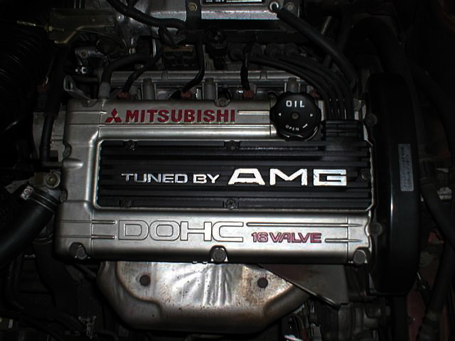 Mitsubishi Galant E33A AMG JDM 4G63