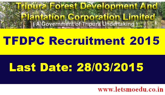 TFDPC Recruitment 2015