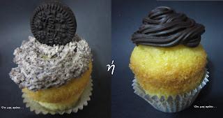 Πανεύκολη βασική συνταγή για cupcakes με άρωμα βανίλιας και δυο εκδοχές της