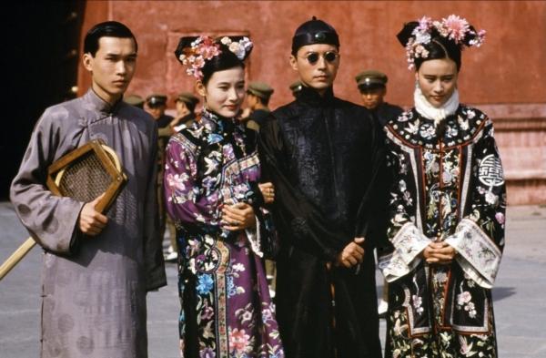 The Last Emperor (1987)