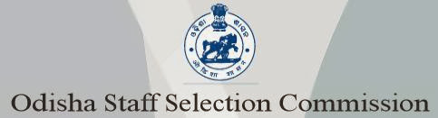 Estate Supervisor, Stenographers Odisha Staff Selection Commission 2013 Recruitment