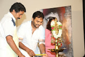 Sri Nilayam Movie trailer launch-thumbnail-5