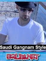 اغنية Saudi Gangnam Style