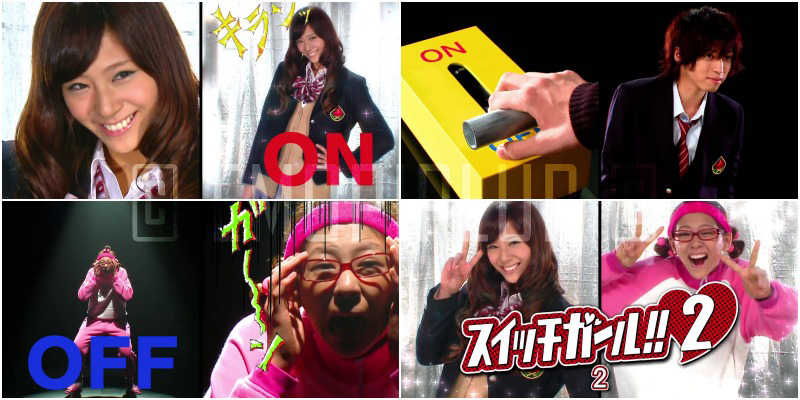 Dorama Switch Girl