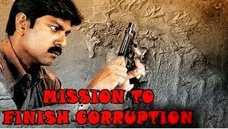 Poster Of Mission To Finish Corruption (2006) Full Movie Hindi Dubbed Free Download Watch Online At worldfree4u.com