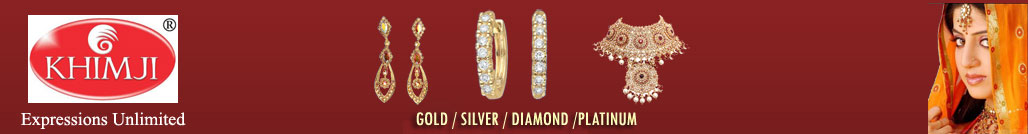 Khimji Jewellers Bhubaneswar Website