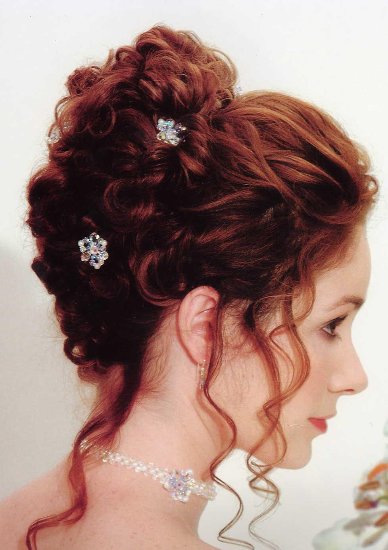 Peinados cabello recogido para fiestas elainacortez - Peinados fiesta faciles ...